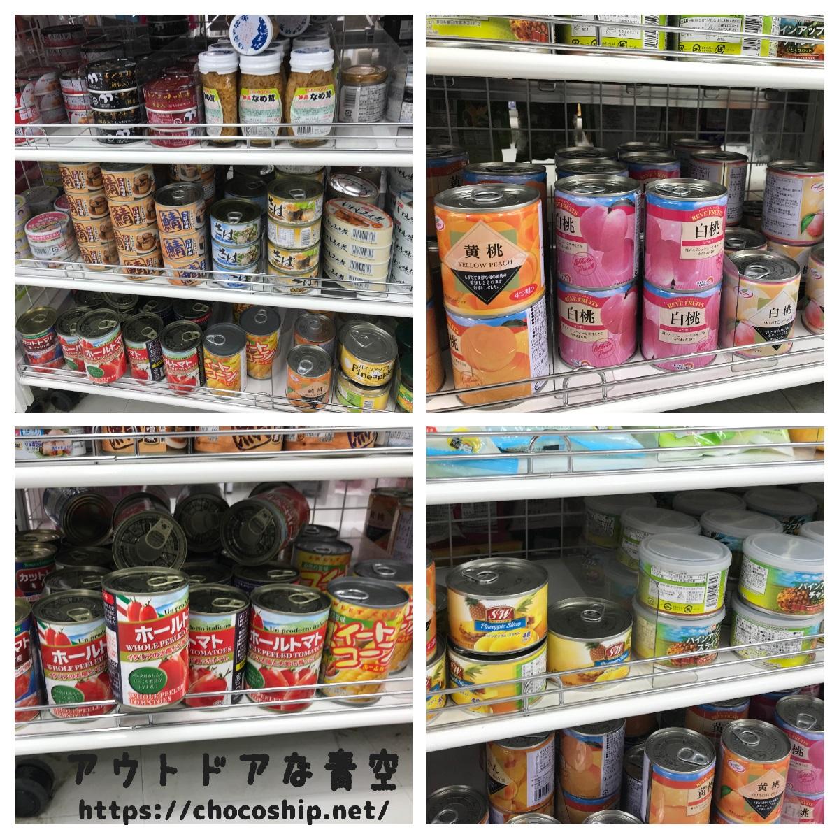 ダイソーの缶詰全種類をご紹介!フルーツ缶や鯖缶のコスパもチェック