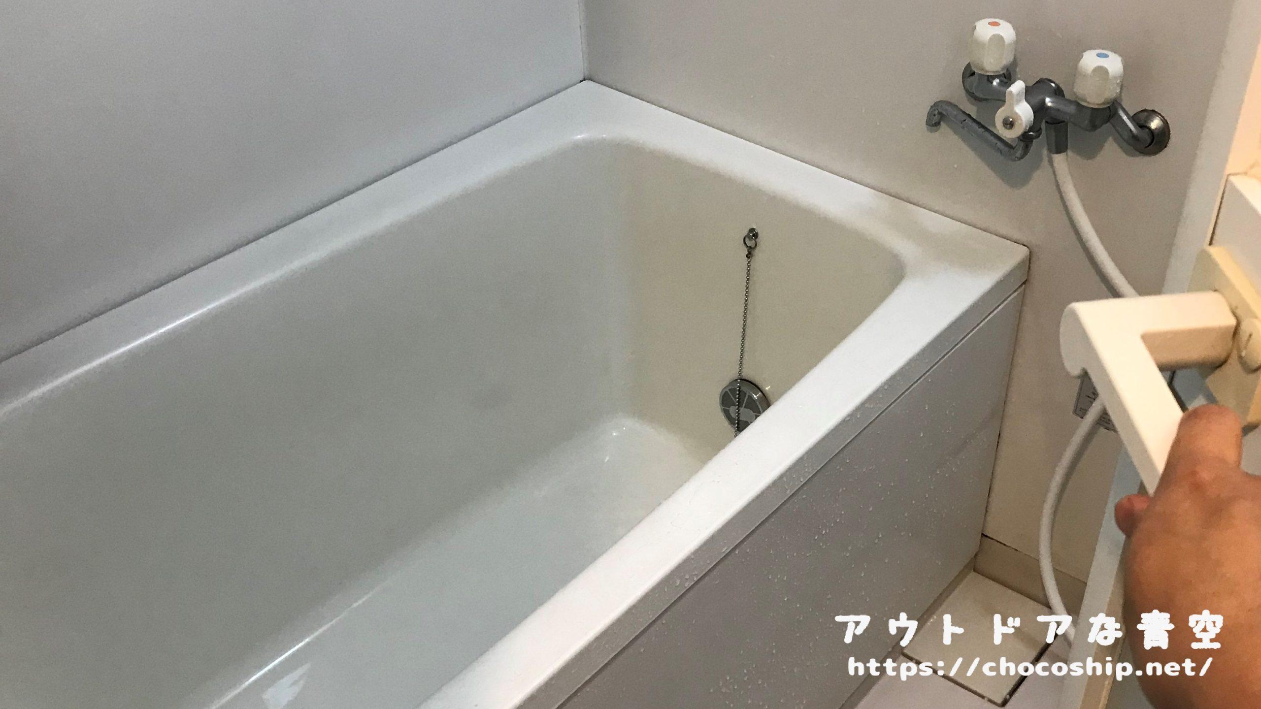 お風呂に入るのがめんどくさい!手抜きを認めたら世界が変わった件
